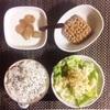 ポテトサラダ、小粒納豆、ぶどうヨーグルト。