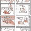 【犬漫画】丹波篠山~舞鶴旅行その3【ドッグラン付きカフェ】