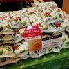 おなじみの包装紙柄パッケージがかわいい!販売店舗限定の六花亭ポテトチップス