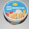 日本のコンビニでアイスモンスターのアイスが売っていたので食べてみた!