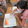 6年生:算数 資料の整理