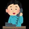 トライアル(登録試験)前にいきなり翻訳会社から依頼がある場合(体験談)