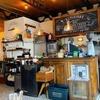 カフェ広尾|おしゃれなランチならカフェ DAY&NIGHT