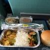 日本人はあまり乗らなさそうなエアラインの機内食 : 更新中