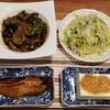 2018/12/12の夕食