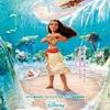 「モアナと伝説の海」の話