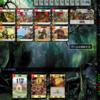 Dominion Online 対戦録 247