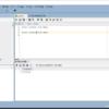 SQL ServerよりOracleの方が優れてるなと思った話