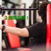 【2週間】ダイエット方法はシンプル。またまた減量!