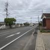 「自分の土地に無断で県道を作った」兵庫県を相手に7300万円損賠求め提訴について考える