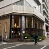 【東京・新宿】映画『君の名は。』の主人公・瀧くんのバイト先のレストラン。