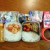 2016年12月22日(木)〜23日(祝・金)のお弁当