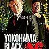 YOKOHAMA BLACK 6