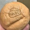 ホクホクとろーりのあったかまん セブンイレブン 明太チーズポテトまん 食べてみました