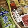 【うちごはん】暑い夏にピッタリ☆1人前240円!!ピリ辛豆乳担々麺。