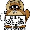 【オススメ5店】金沢市他・野々市・白山・内灘(石川)にある鉄板焼きが人気のお店