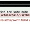 iOSで.xcodeproj/project.pbxproj ファイルを編集したときにエラーが起きた時の解決方法