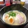 クリーミーオブザイヤー!!葵亭のとんこつスープがクリーミーすぎて美味いンゴ!!