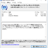 iTunes 12.7.4、iCloud for Windows 7.4がリリース