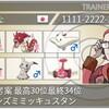 【剣盾S2使用構築】広角レンズミミッキュスタン~どっぺる考案ピカなたパ~【最高30位最終34位】