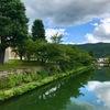 京都市京セラ美術館へ行った