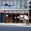 海老名「弁柄カフェ」〜ご当地カレーとトーストのカフェ〜