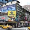 台湾旅行 せめて数字くらい発音できたほうが良い