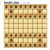 Slackで将棋を動かしてみる