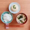 【みほとけ】野口実穂(みほ)さんの朝食ツイートまとめ【2018年6月号 卵豆腐に6を刻む編】