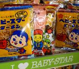 みんな大好き! 横浜ベビースターランドで【できたてベビースター】を食べる