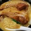 【埼玉日記】行田市『香港飯店』の常軌を逸した『豚の角煮』は一見の価値アリ!【隠れたデカ盛店】