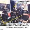 香港から送られてくる 実況映像! 逮捕される香港人が 欧米や日本のように果たして人権が守られるのか??????