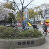 美しき地名 第20弾-6  「千歳町(横浜市・中区)」