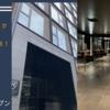 ラウンジ、大浴場があるオープンしたばかりのホテルを1400円で宿泊!