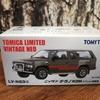 トミーテック 1/64 トミカリミテッド ヴィンテージネオ「日産テラノ R3M (灰)」を購入!