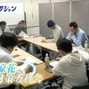 マジ?【朗報】大島涼花選対委員長、市川愛美に推し変