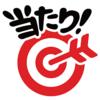 8/31 3着全次郎の競艇ブログ