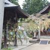 毎月恒例の 荘内神社参拝と御朱印