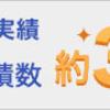 Bookmark (2014-10-29)