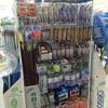 DAISOのメタルジグの評判が良いので海釣り初心者が買ってみた!