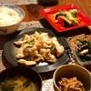 ヨーグルトメーカーで!手作り納豆〜タコとオクラの海苔和え〜さつま芋のレモン煮〜ブンデスリーガ2部ホルシュタインキールのトレーニング風景