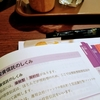 【FP3級】今日の勉強と、ゴールデンカムイの生配信が楽しかった話