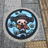【茨城 水戸】梅を見たらあんこう鍋。元祖 あんこう鍋 山翠