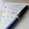 これぞ万年筆の醍醐味…!! Pen and message.で「俺専用」のM400に進化!!