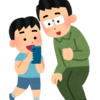 野村剛史(1993.2)上代語のノとガについて(上)