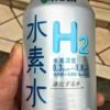 編入体験記 ~東京農工大学編~
