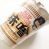 カップヌードルの味噌味を買ってみたら、辛〜い!