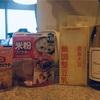 【おやつ作り】米粉でパンケーキ。