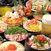 【オススメ5店】川崎・鶴見(神奈川)にあるもんじゃ焼きが人気のお店