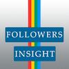 Instagram(インスタグラム)でフォロワー・フォローを無料で管理できるアプリ「フォロワーインサイト」の紹介と使い方。フォロバ狙い野郎を駆逐せよ!